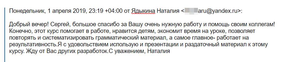 2019-04-23_17-46-12