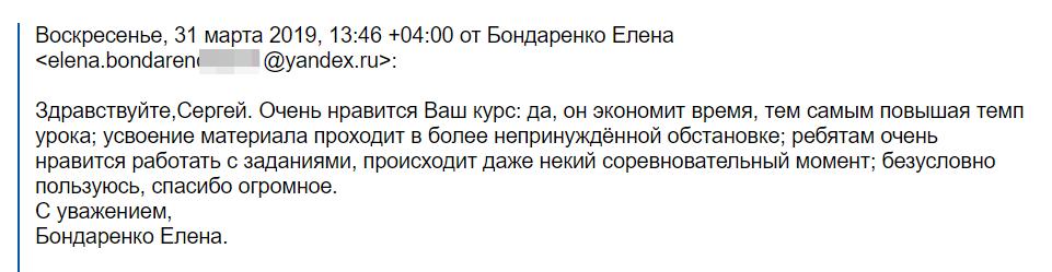2019-04-23_17-47-10