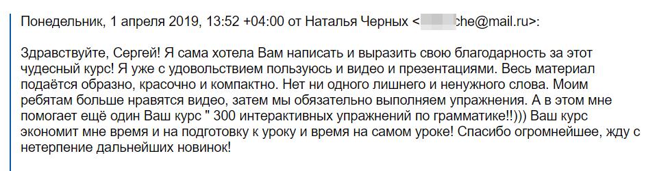 2019-04-23_17-50-02