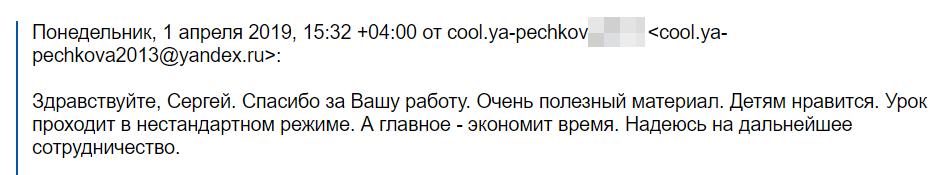 2019-04-23_17-50-56