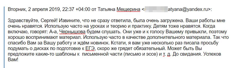 2019-04-23_17-52-35