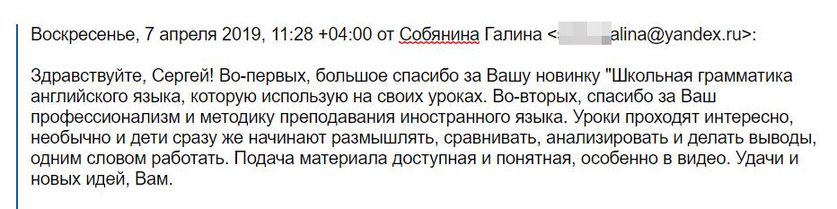 2019-04-23_17-53-20