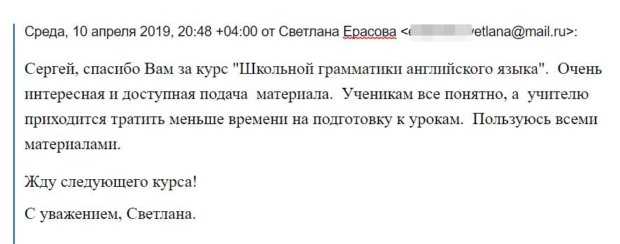 2019-04-23_17-44-29